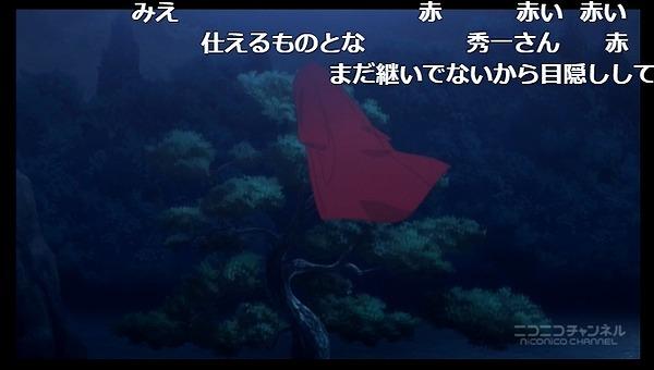 8話 (19)