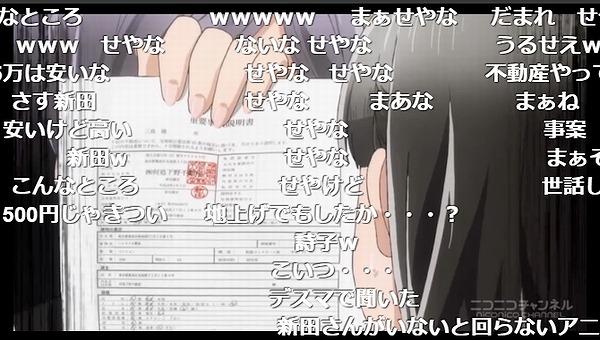 10話 (24)