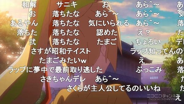 2話 (153)