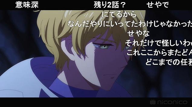 10話 (177)