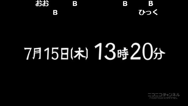 33話 (72)