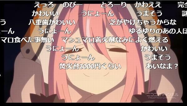 1話 (8)
