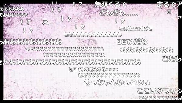 13話 (52)