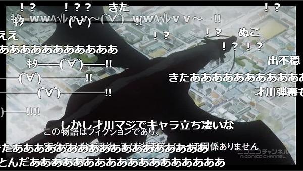 13話 (1)