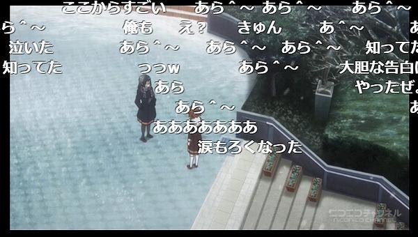 13話 (137)