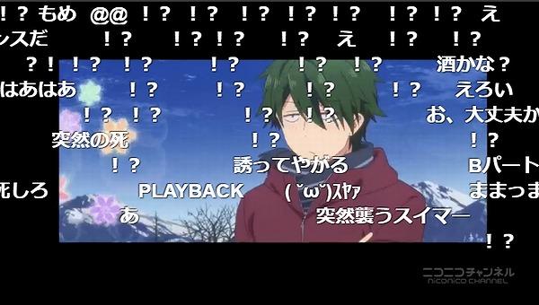 12話 (86)