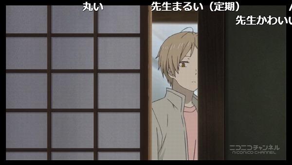 5話 (11)