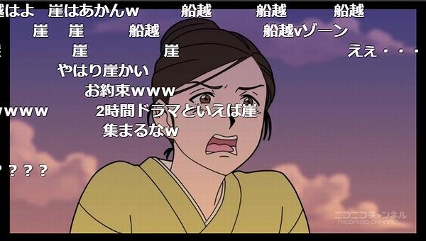 10話 (56)