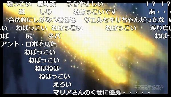 2話 (35)