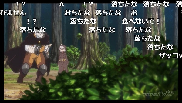 1話(β) (35)
