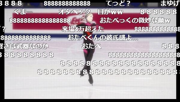 12話 下 (3)