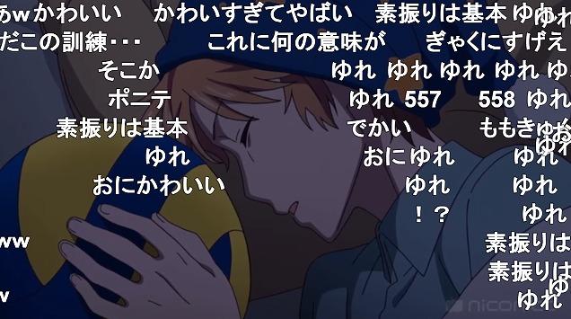 五話 (97)