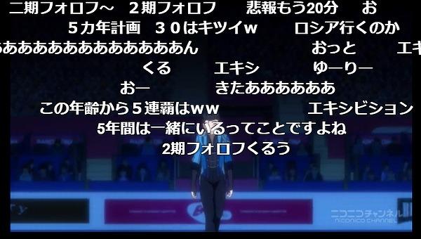 12話 下 (24)