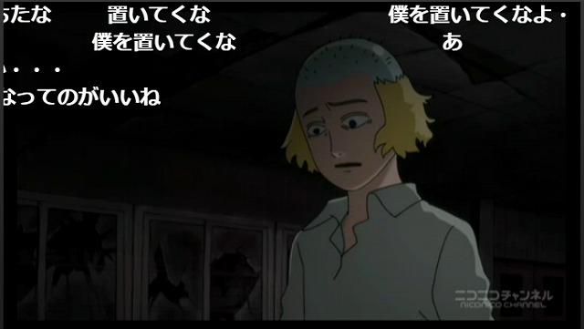 5話 (31)