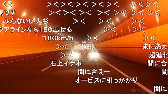 12話 (69)