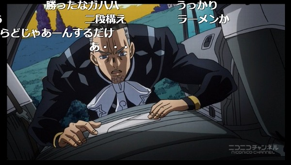 33話 (89)