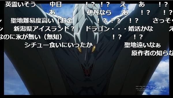 2話 (109)