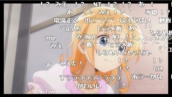 6話 (3)