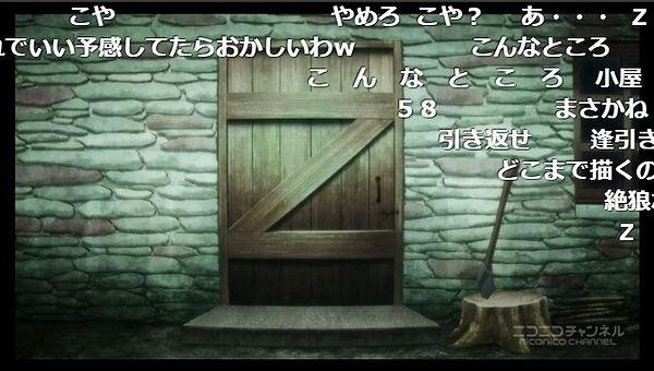 5話 (45)