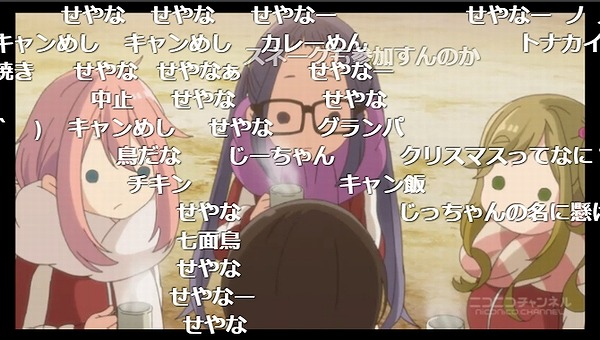10話 (99)