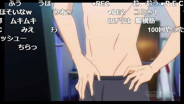 8話 (1)