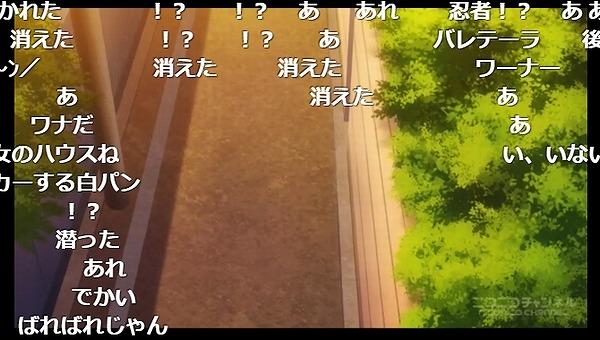 6話 (72)