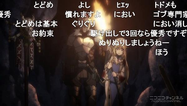 1話 (101)