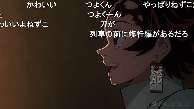 23話 (129)