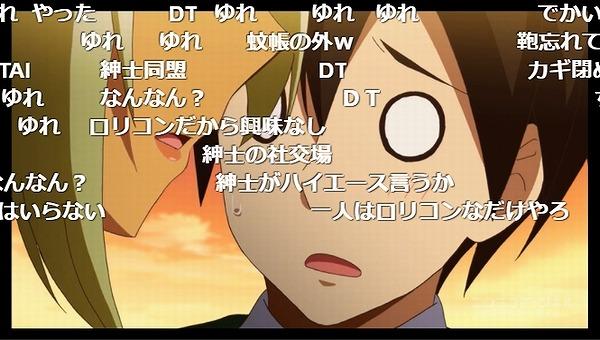 4話 (70)