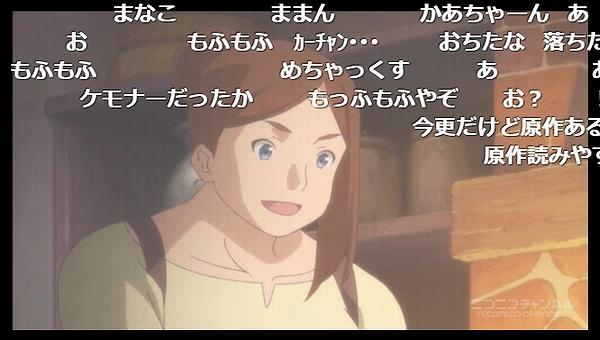 1話 (94)