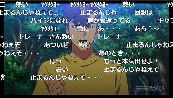 9話 (76)