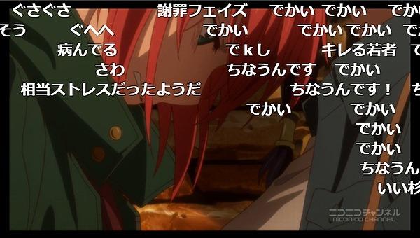 9話 (48)