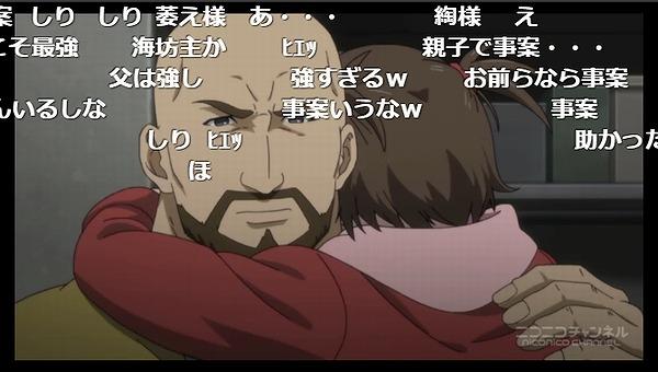 7話 (25)
