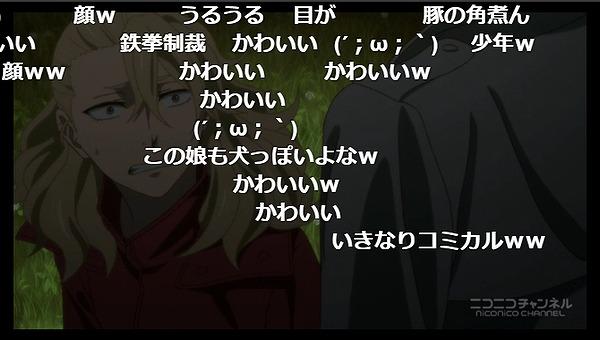 8話 (32)