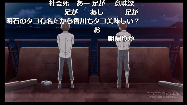 3話 (108)