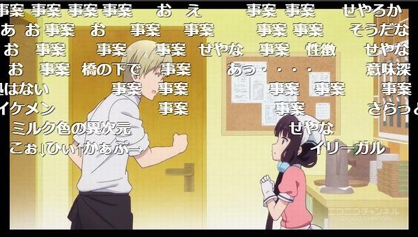 9話 (138)