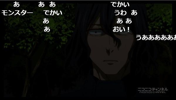 8話 (36)