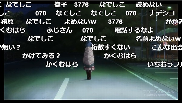 1話 (136)