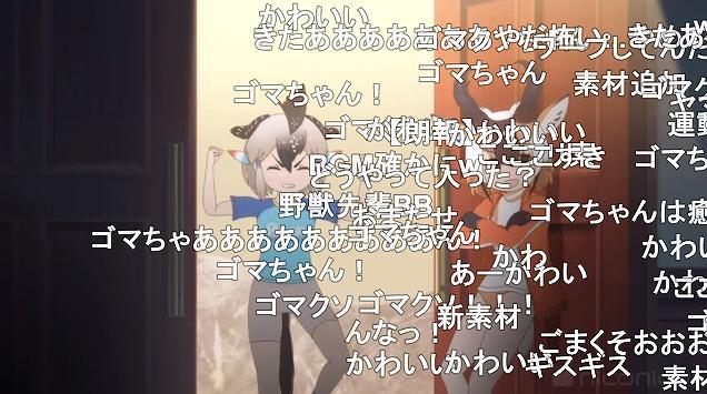 11話 (101)