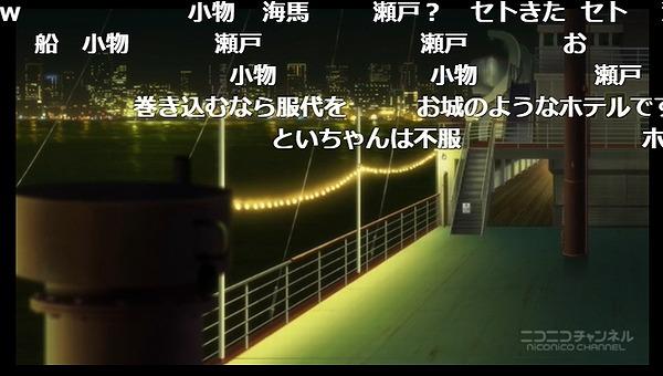 9話 (11)