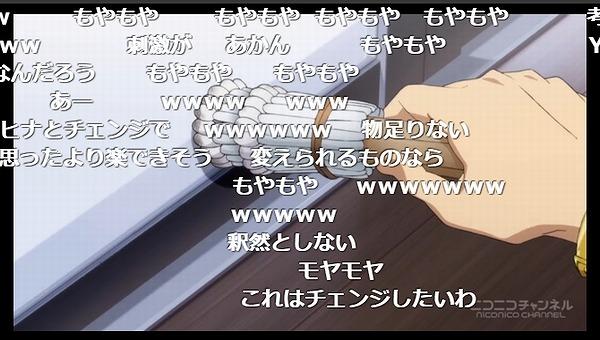 11話 (91)