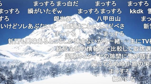 10話 (55)