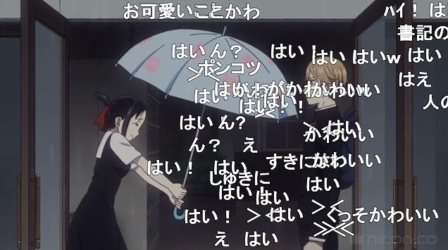 五話 (172)