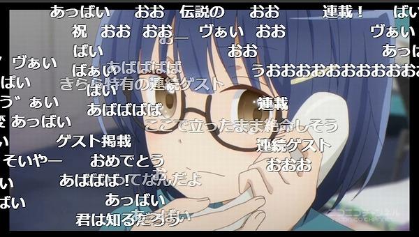 11話 (134)