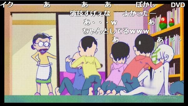 2話 (82)