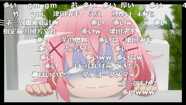 11話 (82)