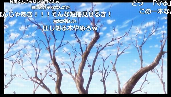 11話 (65)