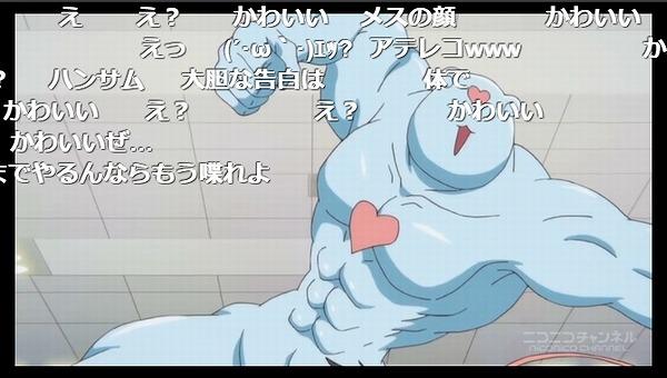 8話 (106)