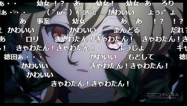 11話 (16)