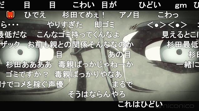 8話 (83)